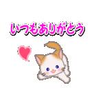 ハート伝える もふもふしっぽの子猫ちゃん(個別スタンプ:6)
