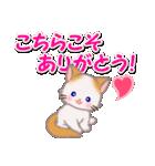 ハート伝える もふもふしっぽの子猫ちゃん(個別スタンプ:8)