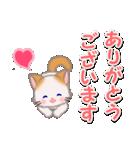 ハート伝える もふもふしっぽの子猫ちゃん(個別スタンプ:9)
