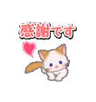 ハート伝える もふもふしっぽの子猫ちゃん(個別スタンプ:10)