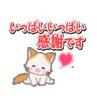 ハート伝える もふもふしっぽの子猫ちゃん(個別スタンプ:11)