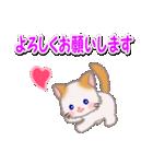 ハート伝える もふもふしっぽの子猫ちゃん(個別スタンプ:12)