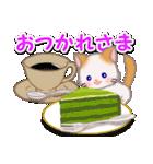 ハート伝える もふもふしっぽの子猫ちゃん(個別スタンプ:13)