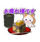 ハート伝える もふもふしっぽの子猫ちゃん(個別スタンプ:14)