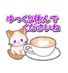 ハート伝える もふもふしっぽの子猫ちゃん(個別スタンプ:15)