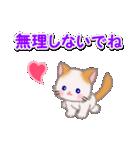 ハート伝える もふもふしっぽの子猫ちゃん(個別スタンプ:16)