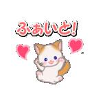 ハート伝える もふもふしっぽの子猫ちゃん(個別スタンプ:17)