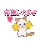 ハート伝える もふもふしっぽの子猫ちゃん(個別スタンプ:18)
