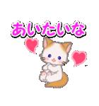 ハート伝える もふもふしっぽの子猫ちゃん(個別スタンプ:22)