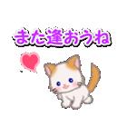 ハート伝える もふもふしっぽの子猫ちゃん(個別スタンプ:23)
