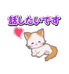 ハート伝える もふもふしっぽの子猫ちゃん(個別スタンプ:24)