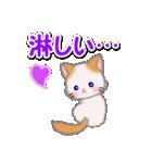 ハート伝える もふもふしっぽの子猫ちゃん(個別スタンプ:25)