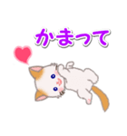ハート伝える もふもふしっぽの子猫ちゃん(個別スタンプ:26)
