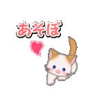ハート伝える もふもふしっぽの子猫ちゃん(個別スタンプ:27)