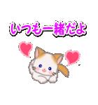 ハート伝える もふもふしっぽの子猫ちゃん(個別スタンプ:28)
