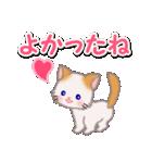 ハート伝える もふもふしっぽの子猫ちゃん(個別スタンプ:29)