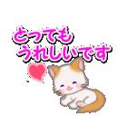 ハート伝える もふもふしっぽの子猫ちゃん(個別スタンプ:30)