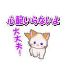 ハート伝える もふもふしっぽの子猫ちゃん(個別スタンプ:31)