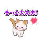 ハート伝える もふもふしっぽの子猫ちゃん(個別スタンプ:32)