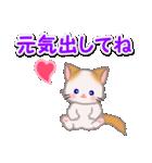 ハート伝える もふもふしっぽの子猫ちゃん(個別スタンプ:33)
