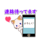 ハート伝える もふもふしっぽの子猫ちゃん(個別スタンプ:34)