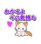ハート伝える もふもふしっぽの子猫ちゃん(個別スタンプ:35)