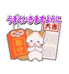 ハート伝える もふもふしっぽの子猫ちゃん(個別スタンプ:36)