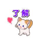 ハート伝える もふもふしっぽの子猫ちゃん(個別スタンプ:37)