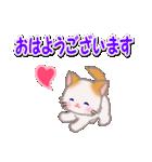 ハート伝える もふもふしっぽの子猫ちゃん(個別スタンプ:38)