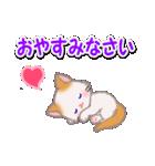 ハート伝える もふもふしっぽの子猫ちゃん(個別スタンプ:39)
