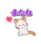 ハート伝える もふもふしっぽの子猫ちゃん(個別スタンプ:40)