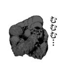 ゴリラのスタンプー2ー(個別スタンプ:2)