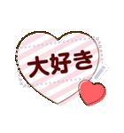 メッセージ★気持ちを伝えるハートスタンプ(個別スタンプ:1)