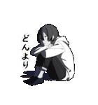 ゆるオタ男子5【BIG】(個別スタンプ:23)