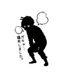 ゆるオタ男子5【BIG】(個別スタンプ:32)