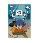 ゆるオタ男子5【BIG】(個別スタンプ:36)