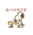スヌーピー&ウッドストック(ビンテージ)(個別スタンプ:4)