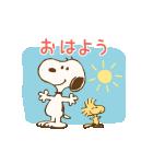 スヌーピー&ウッドストック(ビンテージ)(個別スタンプ:23)
