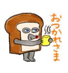 パンどろぼう(個別スタンプ:1)