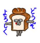 パンどろぼう(個別スタンプ:2)