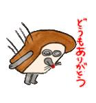 パンどろぼう(個別スタンプ:3)