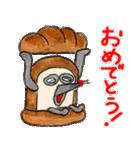 パンどろぼう(個別スタンプ:4)