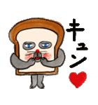 パンどろぼう(個別スタンプ:6)