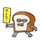 パンどろぼう(個別スタンプ:7)