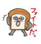 パンどろぼう(個別スタンプ:8)