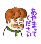 パンどろぼう(個別スタンプ:9)