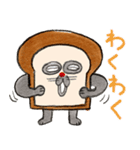 パンどろぼう(個別スタンプ:11)