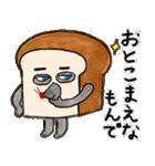 パンどろぼう(個別スタンプ:12)