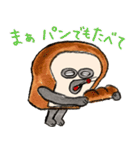 パンどろぼう(個別スタンプ:13)