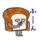 パンどろぼう(個別スタンプ:14)